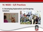 iv ngss s e practices5
