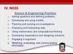 iv ngss