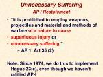 unnecessary suffering3