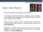 gain loss theory