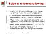 b lge av rekommunalisering 1