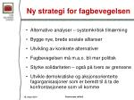 ny strategi for fagbevegelsen