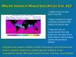 why the interest in mineral dust african dust ad