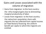 gains and losses associated with the volume of migration