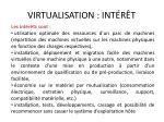 virtualisation int r t