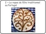 2 le repas de f te traditionnel au portugal