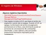 el registro de windows11