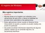 el registro de windows13