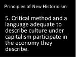 principles of new historicism4