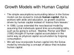 growth models with human capital