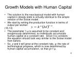 growth models with human capital3