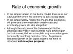 rate of economic growth