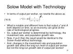 solow model with technology4