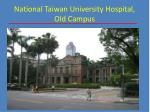 national taiwan university hospital old campus