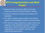 ntu s integrated brain and mind project