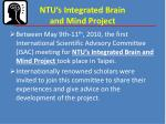 ntu s integrated brain and mind project2