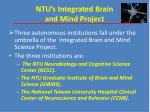 ntu s integrated brain and mind project3