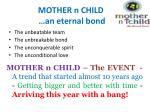 mother n child an eternal bond