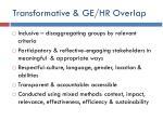 transformative ge hr overlap