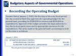budgetary aspects of governmental operations2
