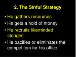 2 the sinful strategy