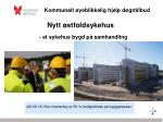 nytt stfoldsykehus