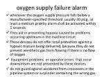oxygen supply failure alarm