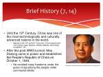 brief history 7 14