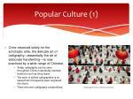popular culture 1