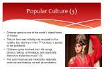 popular culture 3