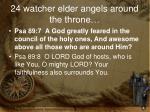 24 watcher elder angels around the throne
