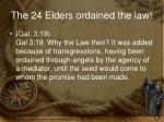 the 24 elders ordained the law