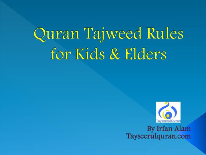 quran tajweed rules for kids elders n.