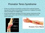 pronator teres syndrome