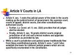 article v courts in la