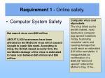 requirement 1 online safety3