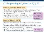 2 improving nc n term to n n
