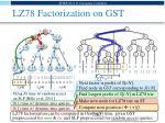 lz78 factorization on gst2