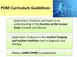 pom curriculum guidelines