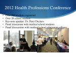 2012 health professions conference