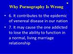 why pornography is wrong2