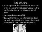 life of crime1