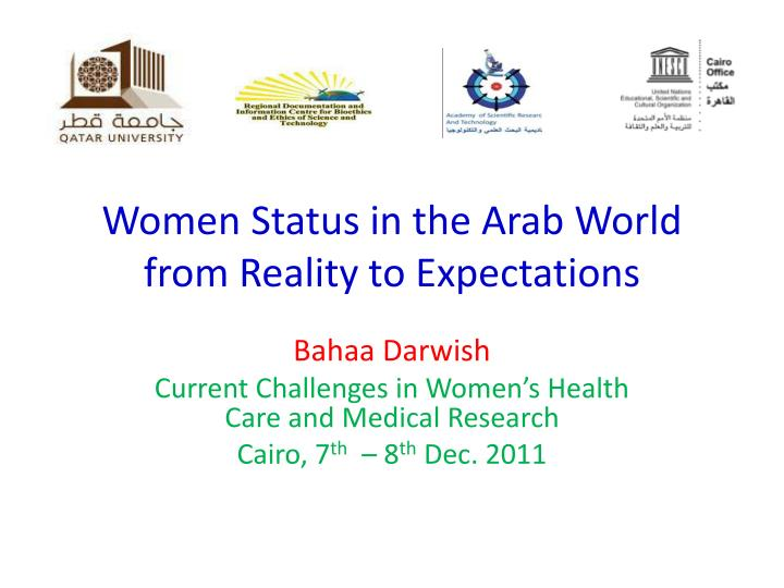 women status in the arab world from reality to expectations n.