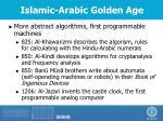 islamic arabic golden age