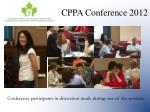cppa conference 201212