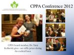 cppa conference 201225