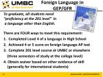 foreign language in gep gfr