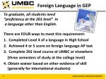 foreign language in gep