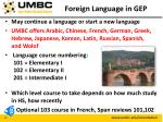 foreign language in gep1