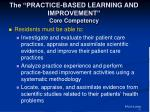 the practice based learning and improvement core competency